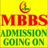 Dr.SIMC Admission Circular of MBBS session 2018-2019 in Bengali