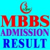 Dr.SIMC Admission Result of MBBS session 2017-2018 in Bengali