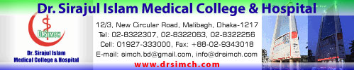 DR-SIMCH-Hospital-Menu-2