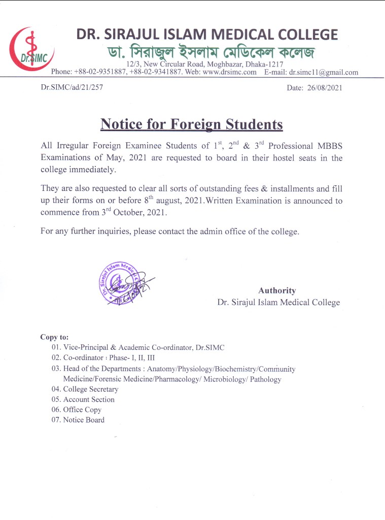 DrSIMC Notice for Foreign Students 26-August